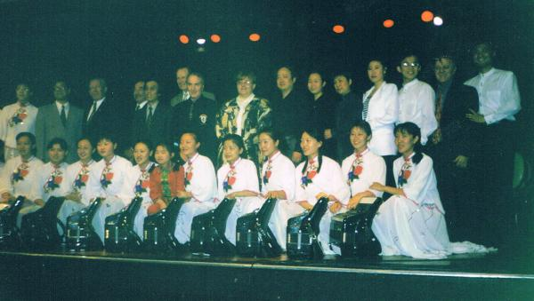 Xinjiang University Accordion Orchestra